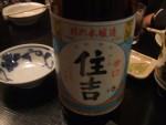 藪伊豆05.JPG