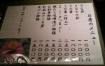 060914_匠屋2.JPG