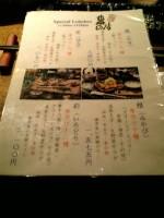 060915_串の坊1.JPG