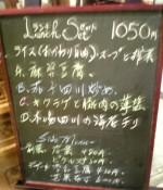 060913_陳01.JPG