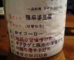 060913_陳10.jpg
