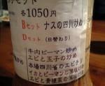 060913_陳11.jpg