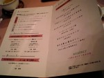 061113_四川飯店1.JPG