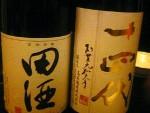 070525_藪伊豆(5).JPG