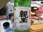 070623_北海しゃぶしゃぶ06.JPG
