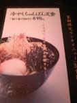 070706_小鉄01.JPG