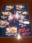 070802_侍01.JPG