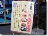 071005_茂蔵4.JPG