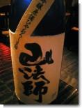 071121_山法師.JPG