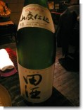 071121_田酒.JPG