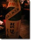 071121_琵琶.JPG