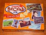 きのこの山(レアチーズケーキ風味).JPG