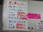 京和02.JPG