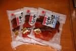 鮭とばチップ.JPG