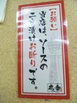SBSH07681.JPG