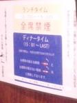 SBSH08531.JPG