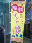 SBSH09721.JPG