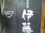 SBSH11891.JPG