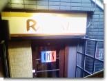 080618-RAMAI6.jpg