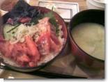 大マグロ丼