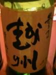 071205_日本酒05.JPG