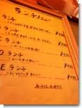 071217_河鹿01.JPG