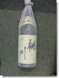 071226_桃川2.JPG