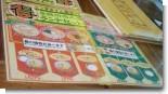 080219_揚州商人(5).jpg