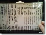 080318-うな鐵(1).jpg
