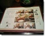 080402-彩庵(1).jpg
