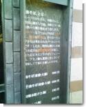 080403-油そば(2).jpg