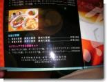 欣欣魚05.JPG