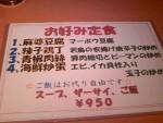 鴻運樓01.JPG