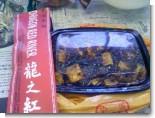 日本一辛い麻婆豆腐(1).JPG