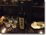 石田屋(瓶)