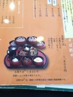 image-20111118124117.png